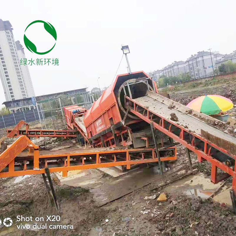 杭州专用装修垃圾处理设备租赁 真诚推荐 山东绿水新环境科技供应