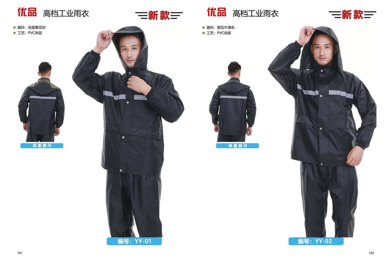 六安定制团体服