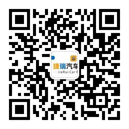 苏州捷瑞汽车租赁服务有限公司
