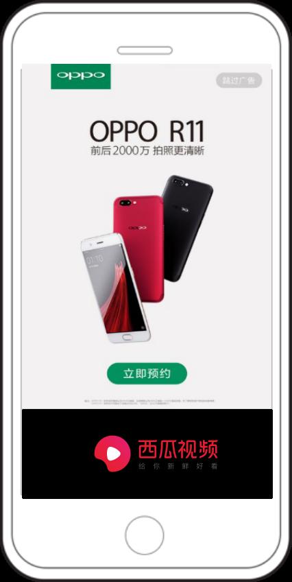 张家港官方西瓜视频推广要多少钱 信息推荐「苏州今日视界文化传媒供应」