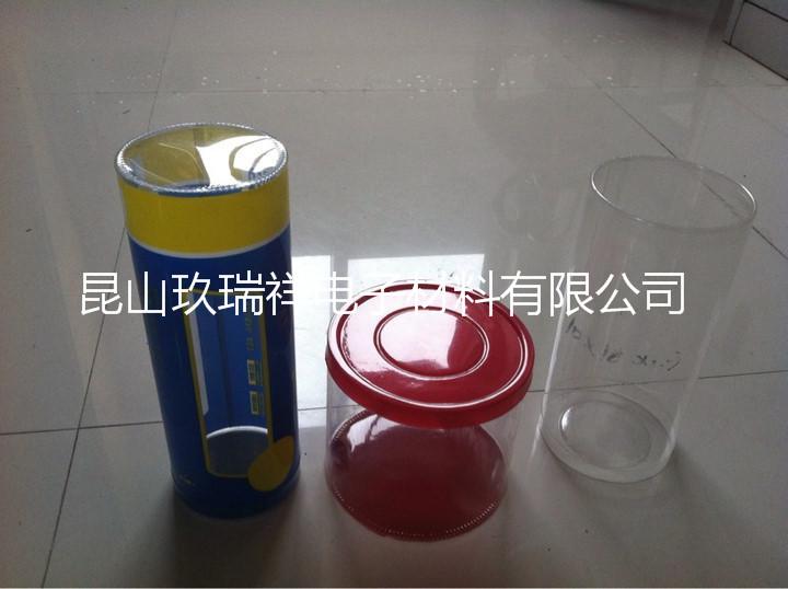 芜湖全新ABS黑色吸塑包装盘信誉保证 和谐共赢「昆山玖瑞祥电子材料供应」