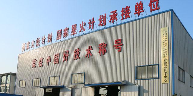 和平区膨胀节供货厂「 江苏贝特管件供应」