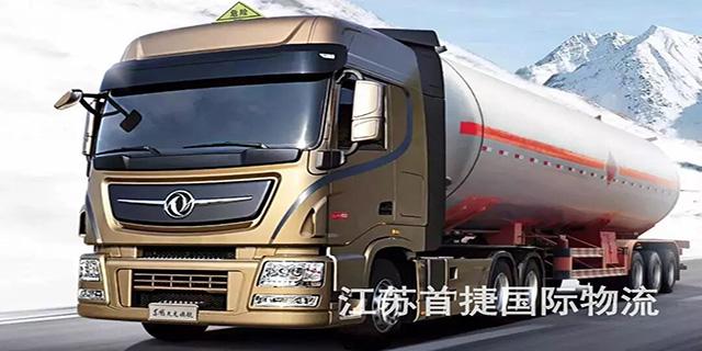无锡到宁安大件货运「江苏首捷国际物流供应」