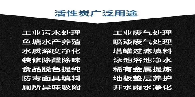 常州活性炭 真诚推荐 江苏天森炭业科技供应