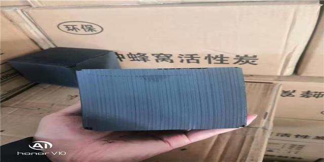 上海甜味劑蜂窩活性炭 來電咨詢 江蘇天森炭業科技供應