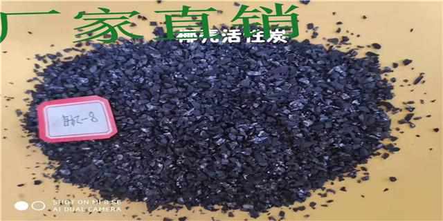 深圳竹林椰壳活性炭 诚信互利 江苏天森炭业科技供应