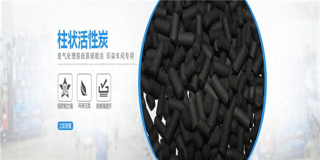 南通选购活性炭除臭 服务为先 江苏天森炭业科技供应