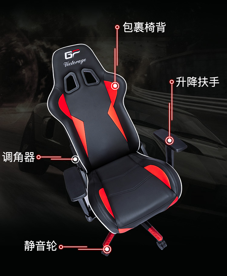电竞椅设计理念