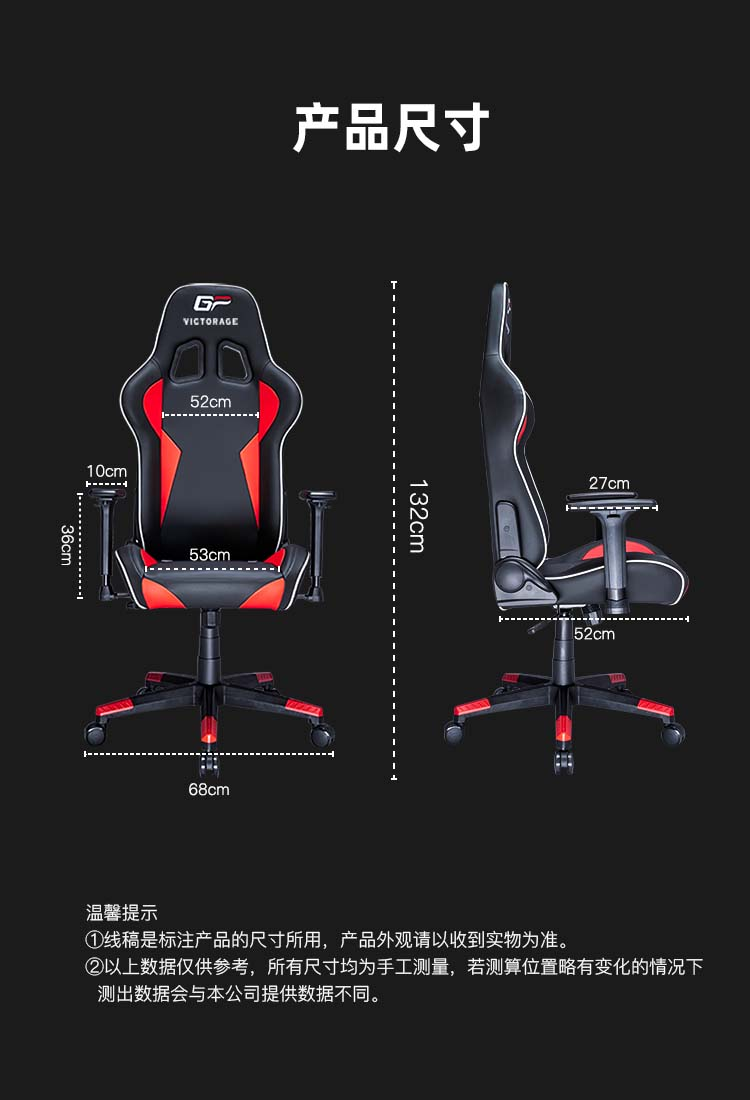 电竞椅功能介绍,电竞椅