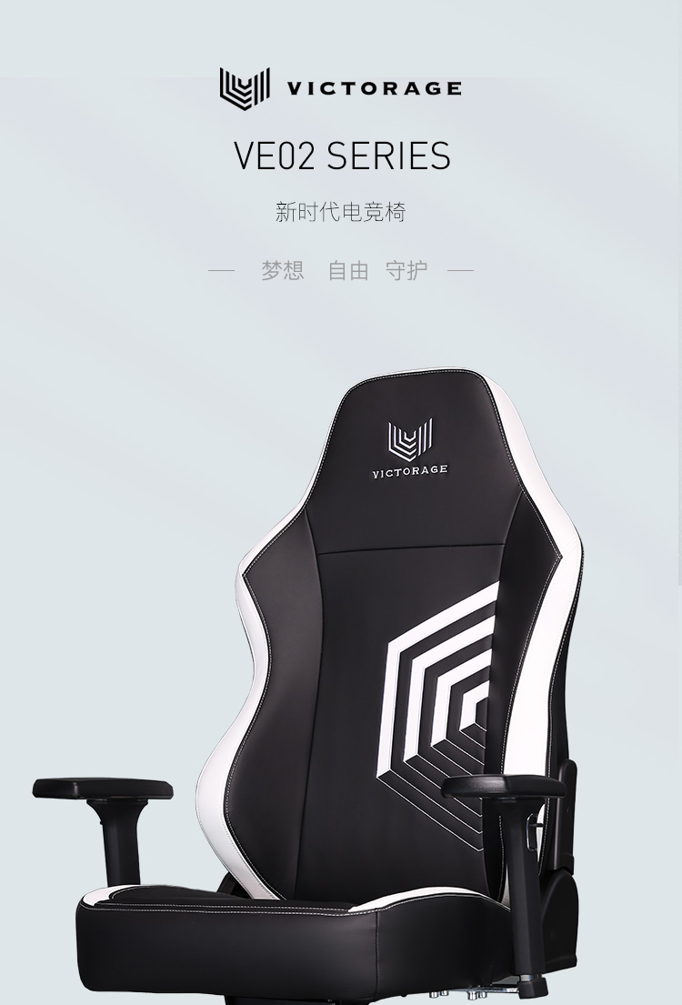 椅品匯辦公椅 歡迎咨詢「江蘇維齊科技供應」