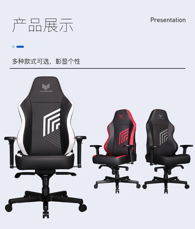 时尚 办公椅,办公椅