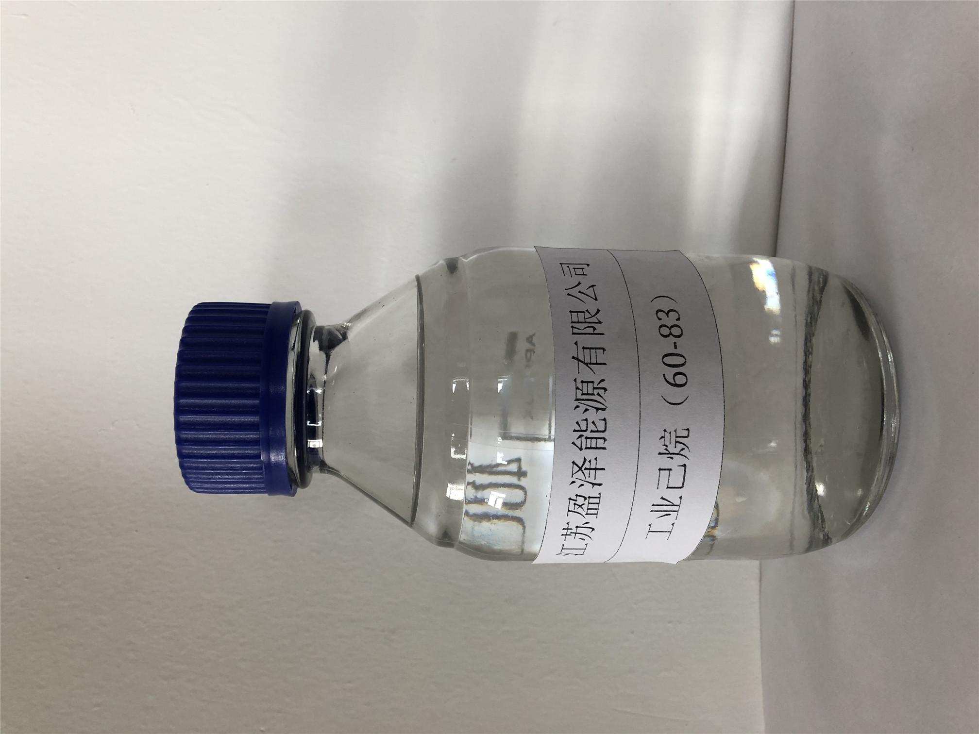 江蘇溶劑油價格