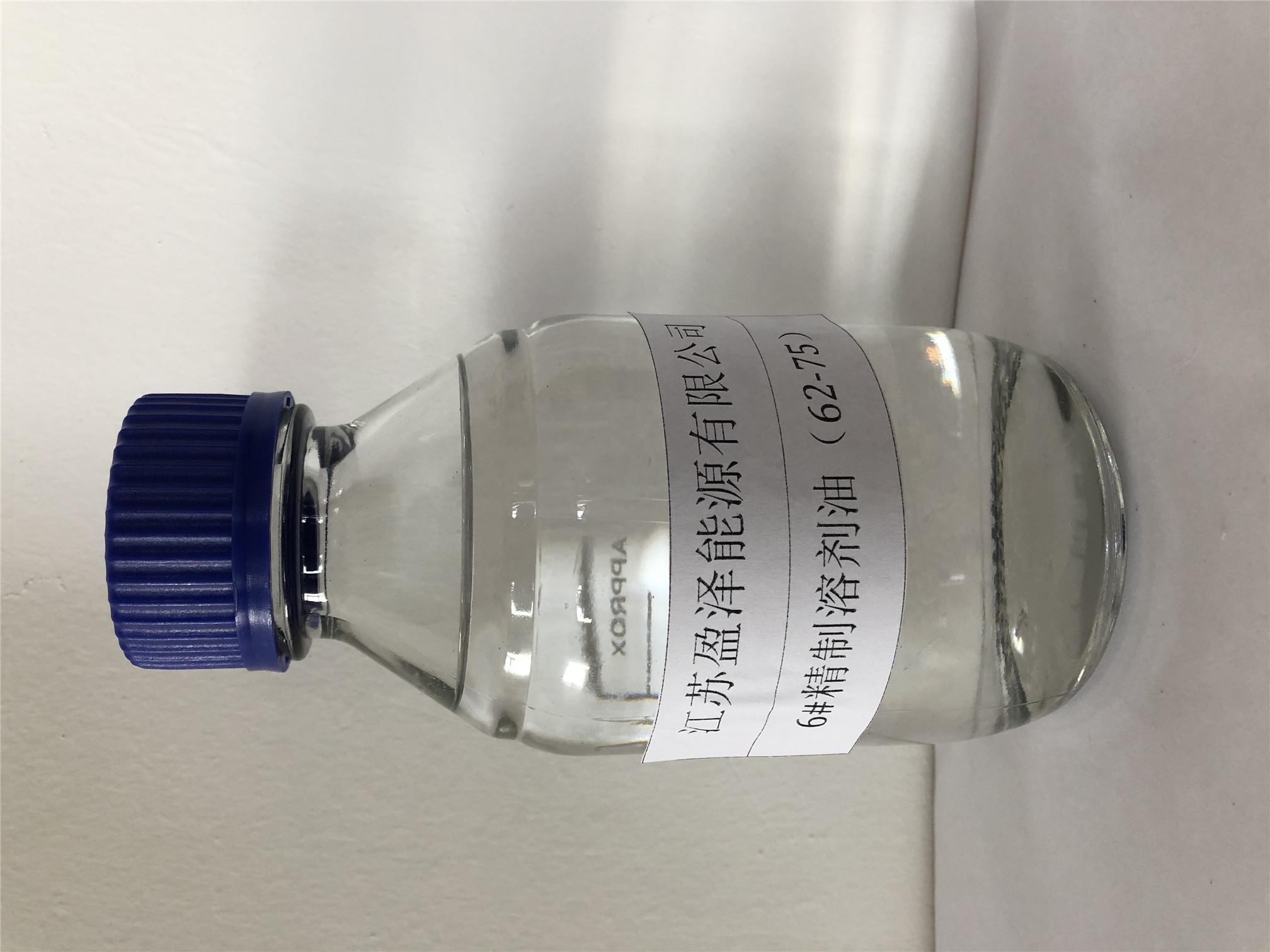 无锡D30溶剂油价格 欢迎咨询 江苏盈泽能源供应