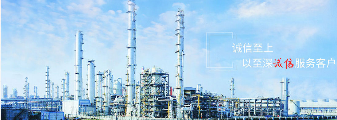 安徽庫存工業白油優質商家,工業白油