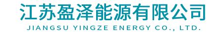 福建直銷高沸點芳烴免費咨詢 來電咨詢 江蘇盈澤能源供應