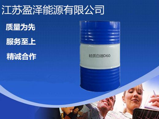 福建专业D系列特种溶剂油销售电