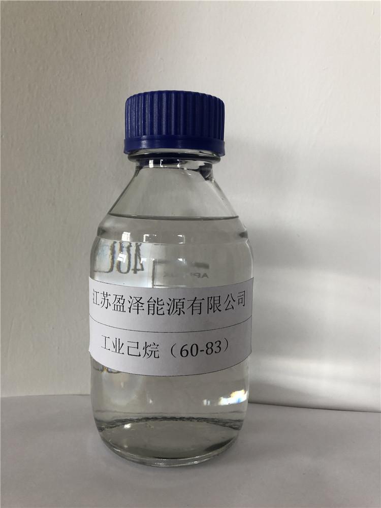 上海200號溶劑油批發 歡迎來電 江蘇盈澤能源供應