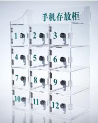 徐州定制亚克力 服务至上「上海珏珮工艺制品供应」