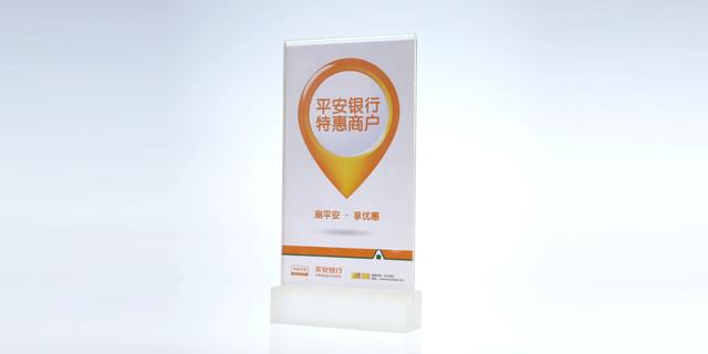 上海批量定制台卡哪家好 服务至上 上海珏珮工艺制品供应