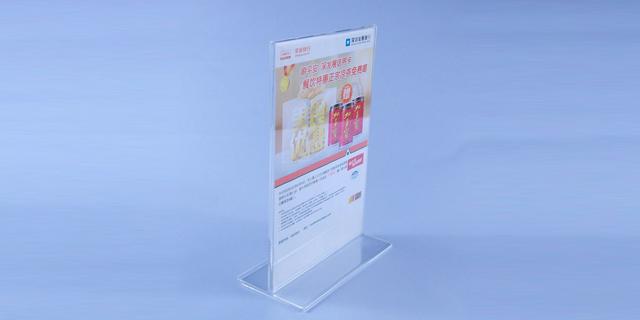 上海微信台卡设计制作 服务至上 上海珏珮工艺制品供应
