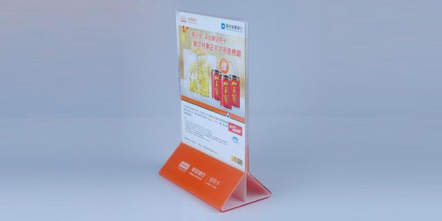 上海婚宴台卡 欢迎咨询 上海珏珮工艺制品供应
