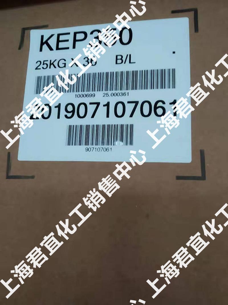 锦湖快速硫化三元乙丙胶 服务为先 上海君宜化工供应