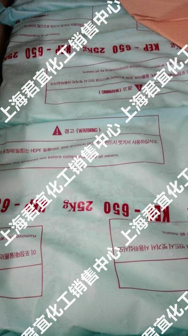 锦湖KUMHO KEP-110 欢迎咨询 上海君宜化工供应