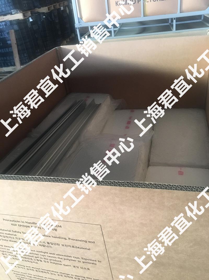 锦湖三元乙丙胶 KEP-2380 欢迎来电 上海君宜化工供应