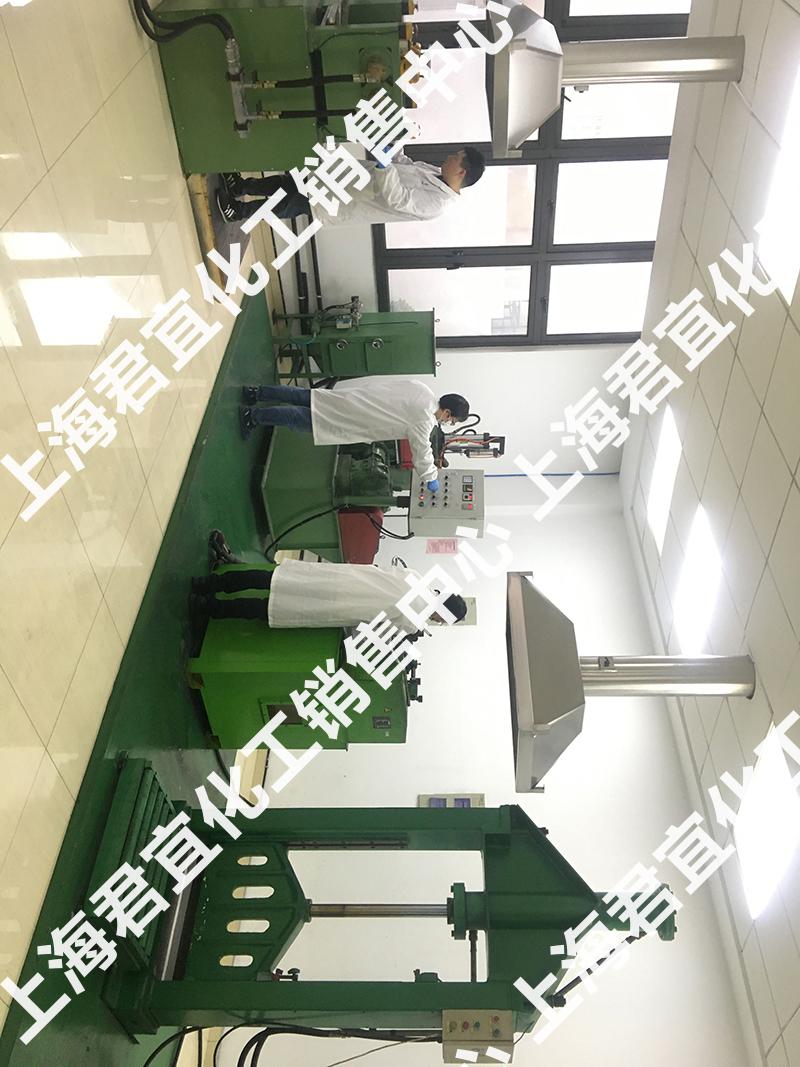 ZN35256进口赞南 真诚推荐 上海君宜化工供应