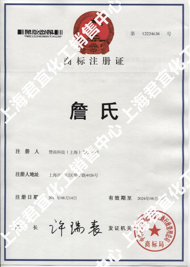 H-NBR骨架油封 欢迎来电 上海君宜化工供应