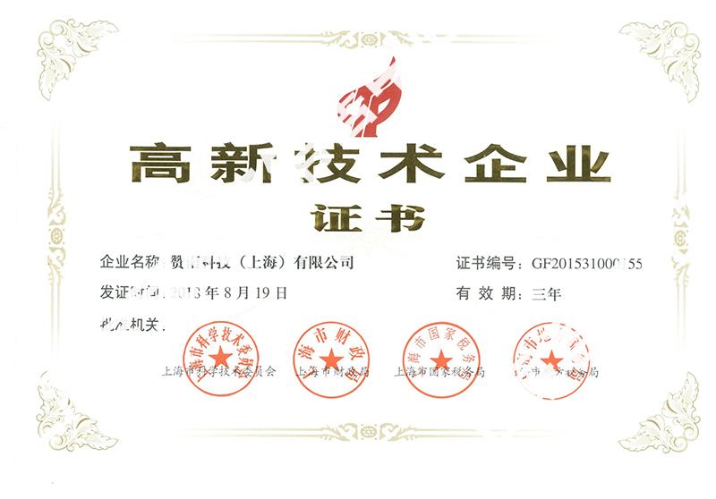 进口赞南欢迎来电 欢迎咨询 上海君宜化工供应