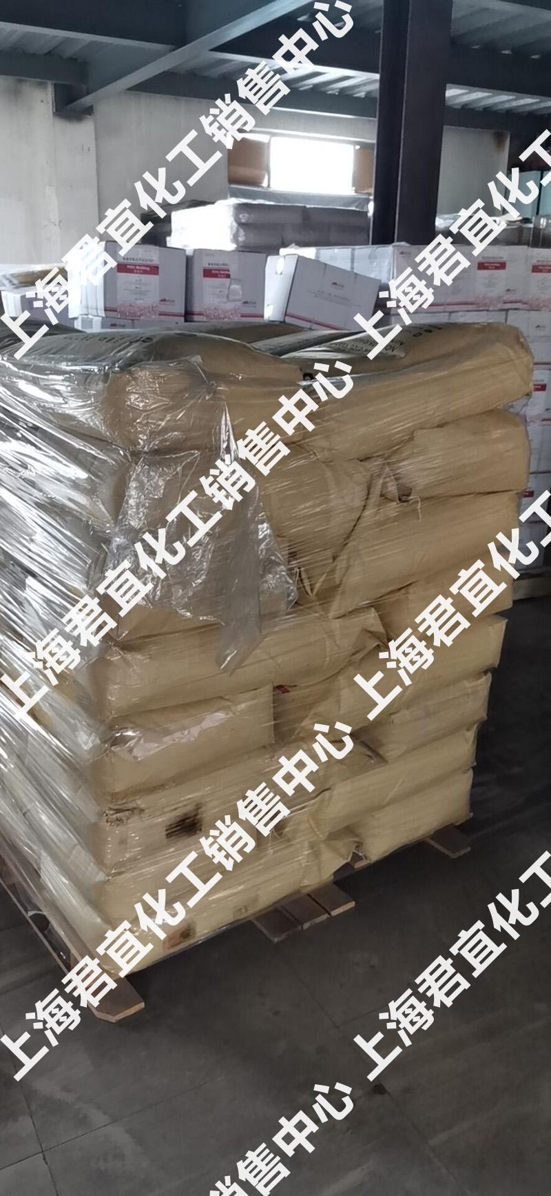 半钢轮胎胶片离型剂 欢迎咨询 上海君宜化工供应