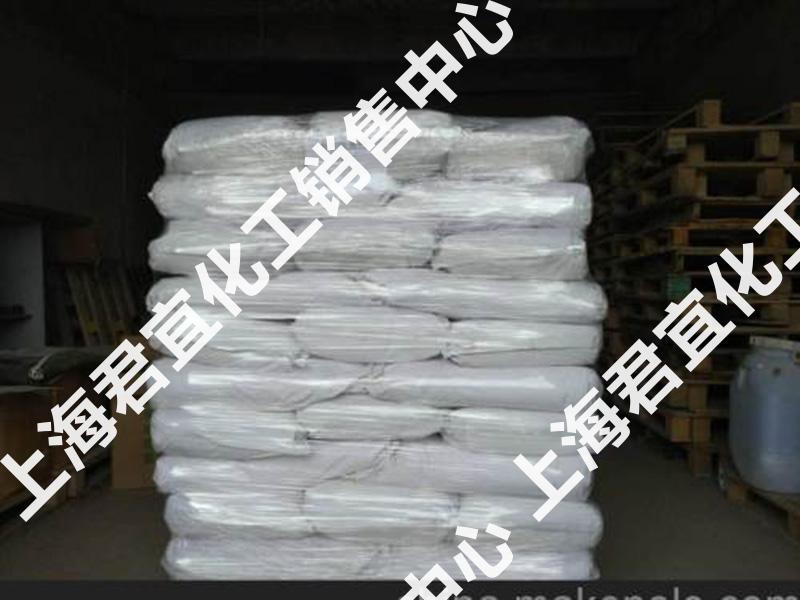 灰色粉末埃肯抗疲劳剂 信息推荐「上海君宜化工供应」