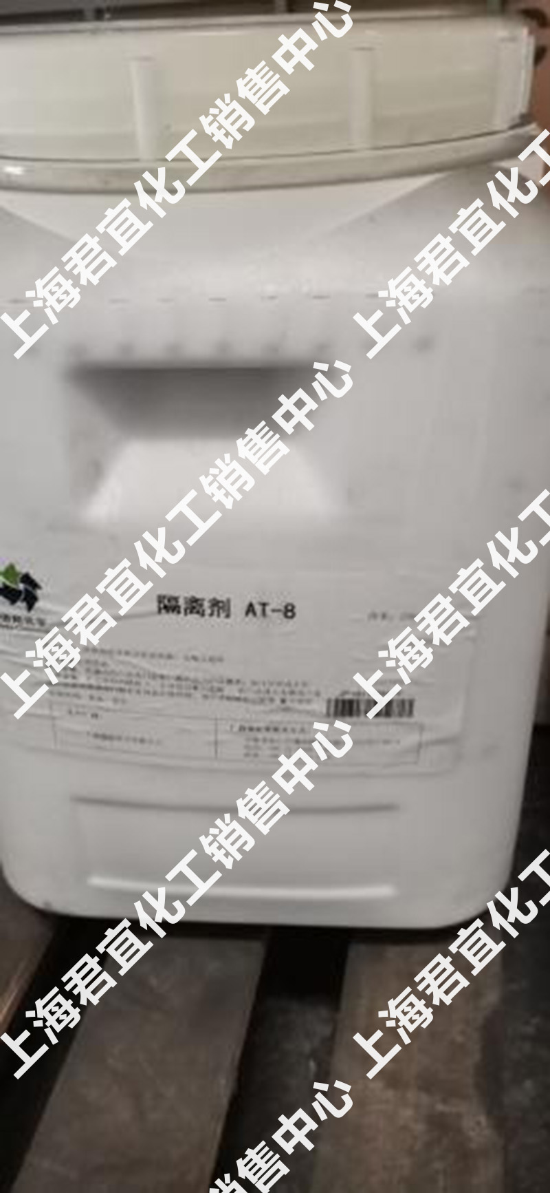 密封圈胶片防粘剂 真诚推荐 上海君宜化工供应