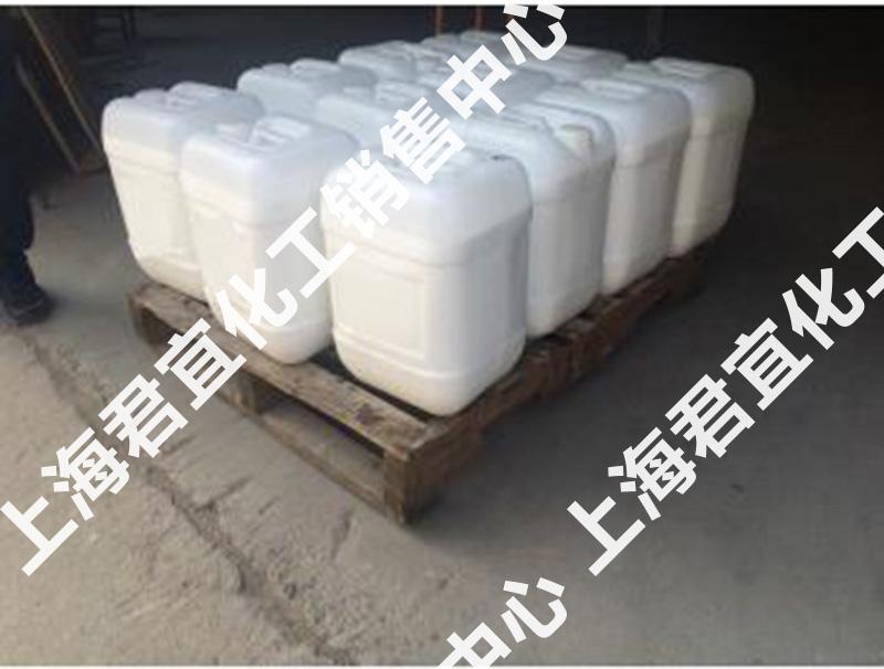 EPDM胶片离型剂 诚信为本「上海君宜化工供应」