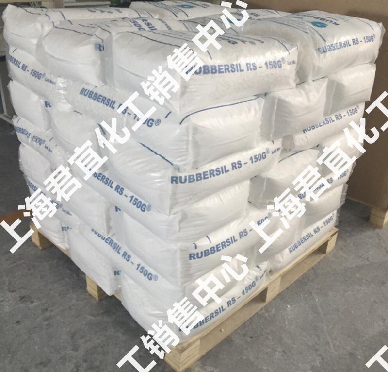 RUBBERSILRS-150G格拉斯欢迎来电 信息推荐 上海君宜化工供应