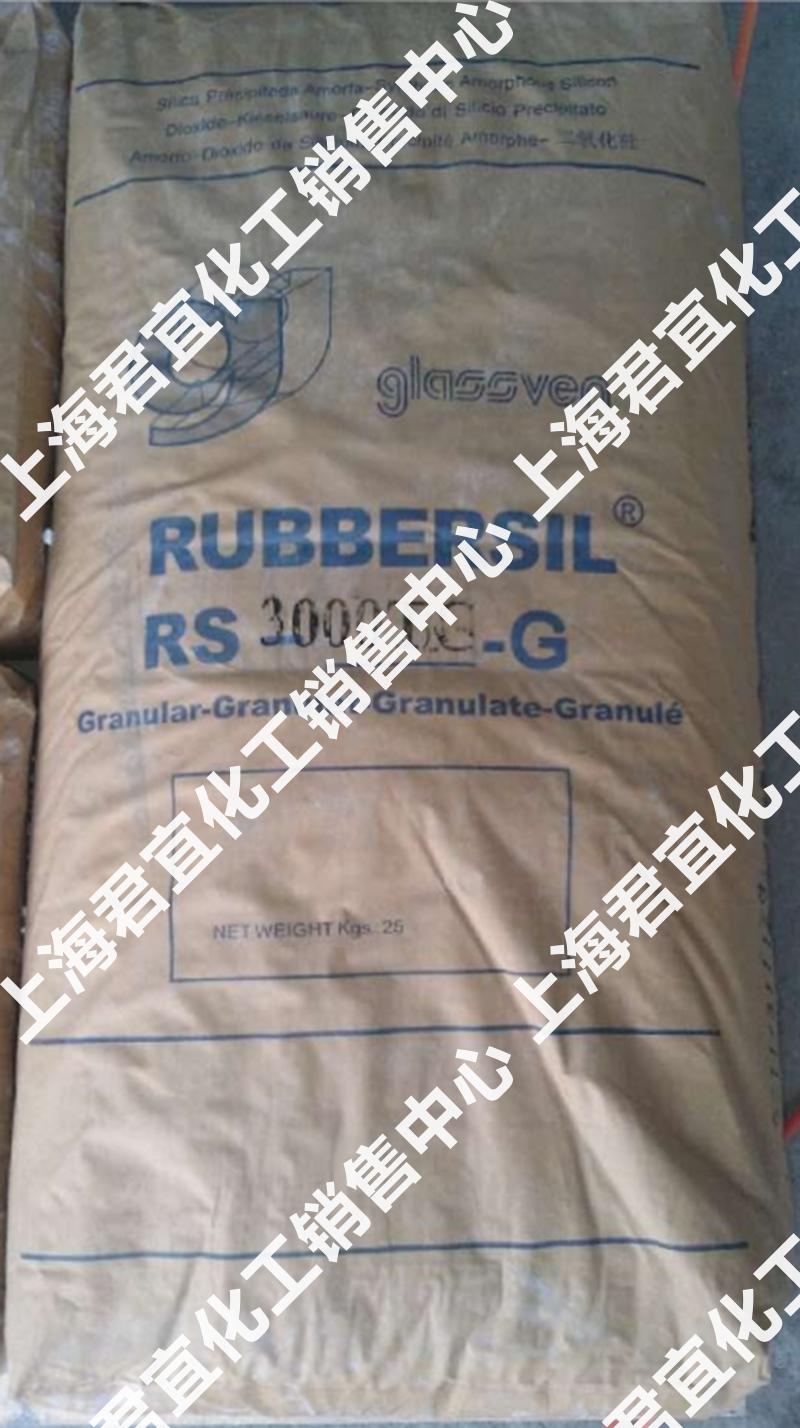 NBR用格拉斯白炭黑 服务至上 上海君宜化工供应