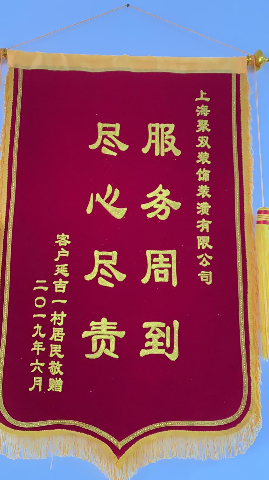 餐饮装修公司 上海聚双供应