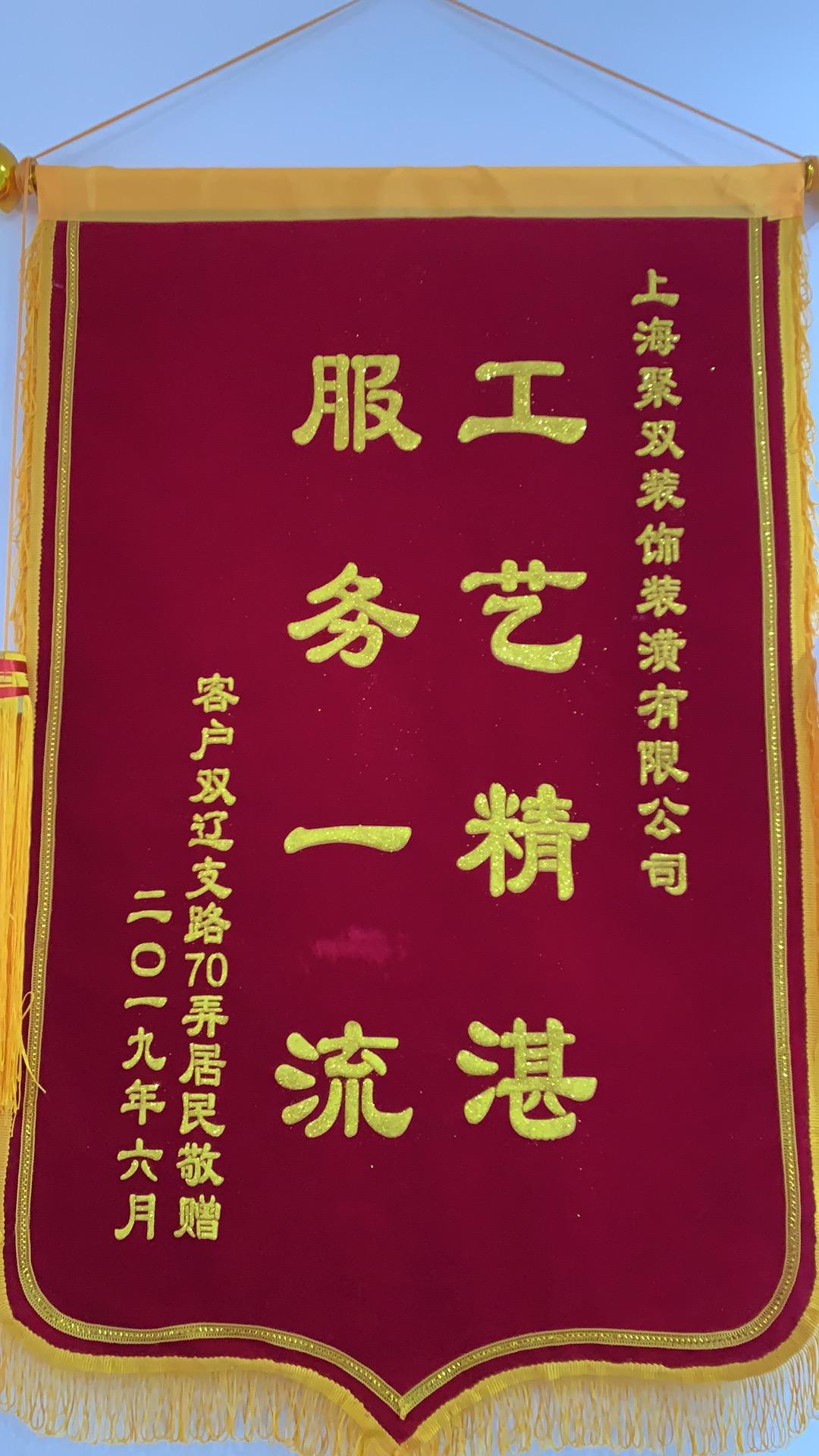 上海展厅装修预算 上海聚双供应