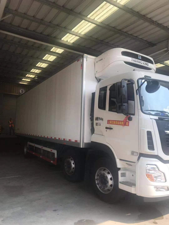 马鞍山专业冷链运输,冷链运输