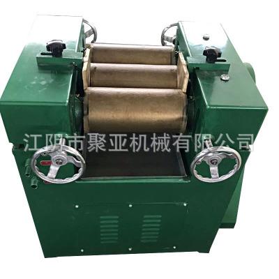小型研磨机价格 有口皆碑「江阴市聚亚机械供应」