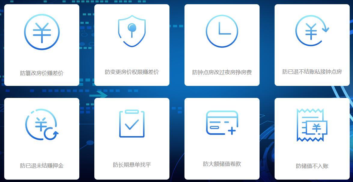 新兴小型管理系统「深圳市金钥匙软件供应」