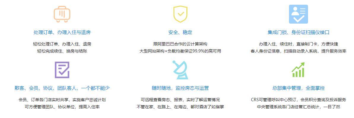 霞山中型管理系统 贴心服务「深圳市金钥匙软件供应」