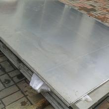 烏市低合金鋼板價格多少