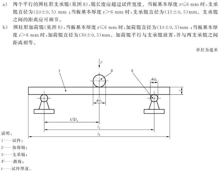 河南金属材料试验机价格,材料试验机