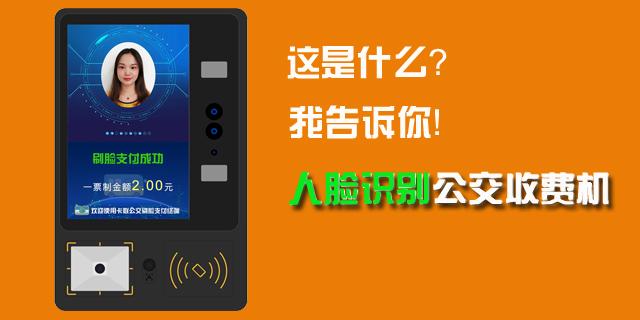 http://www.szminfu.com/kejizhishi/37896.html
