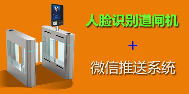 广州刷卡道闸机定制,道闸机