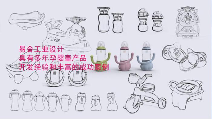 杭州医疗工业设计产品 欢迎来电 易舍供