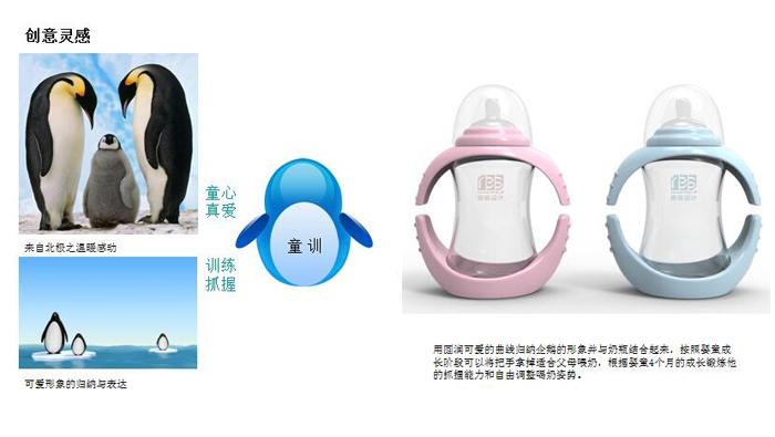 杭州整合設計制品價格 來電咨詢 易舍供