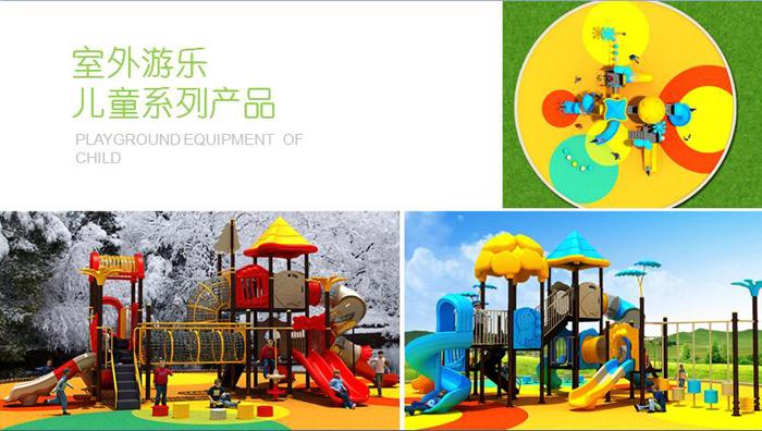杭州智能科技工业设计免费咨询 诚信服务 易舍供